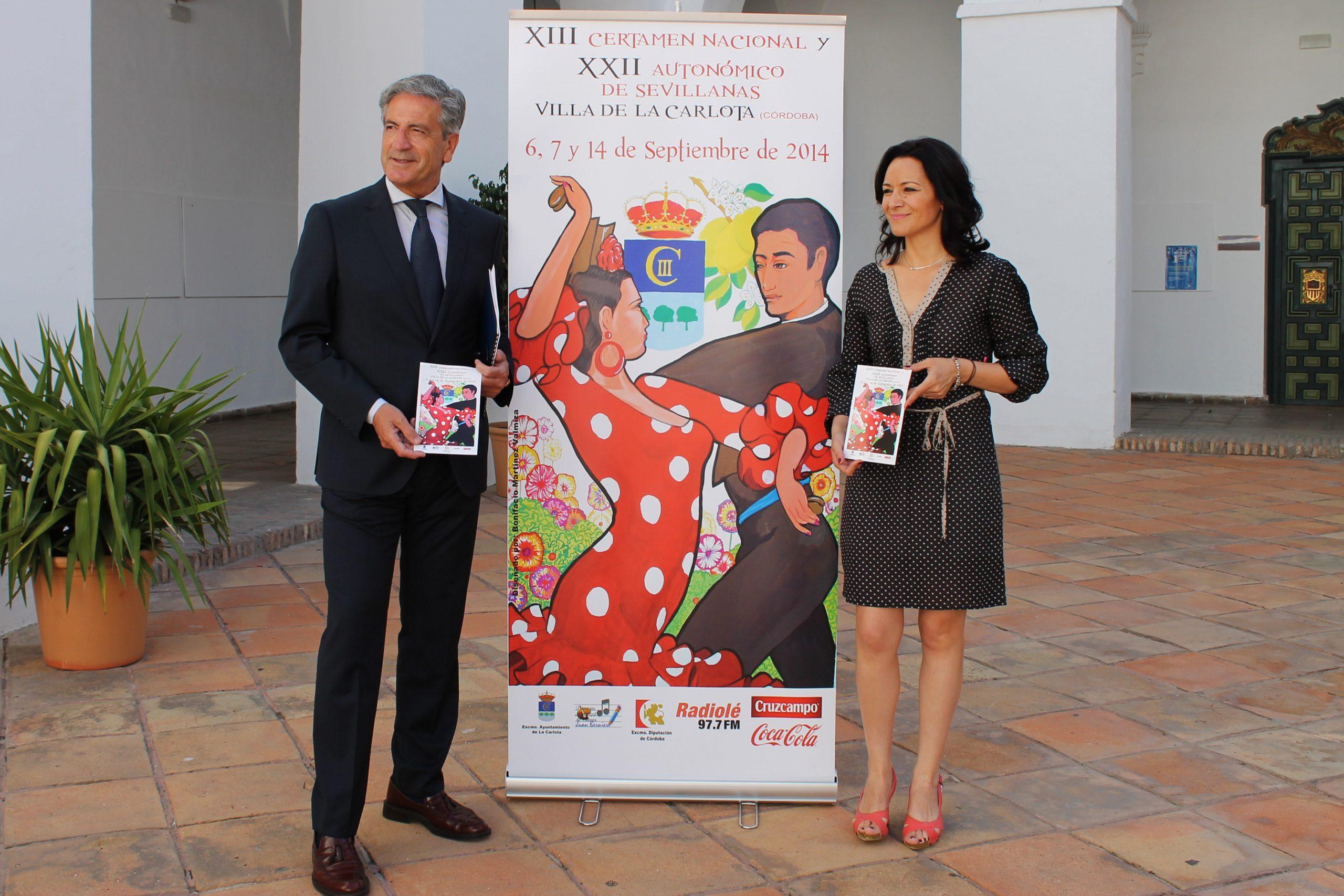 La Carlota recupera su Certamen Nacional y Autonómico de Sevillanas  1
