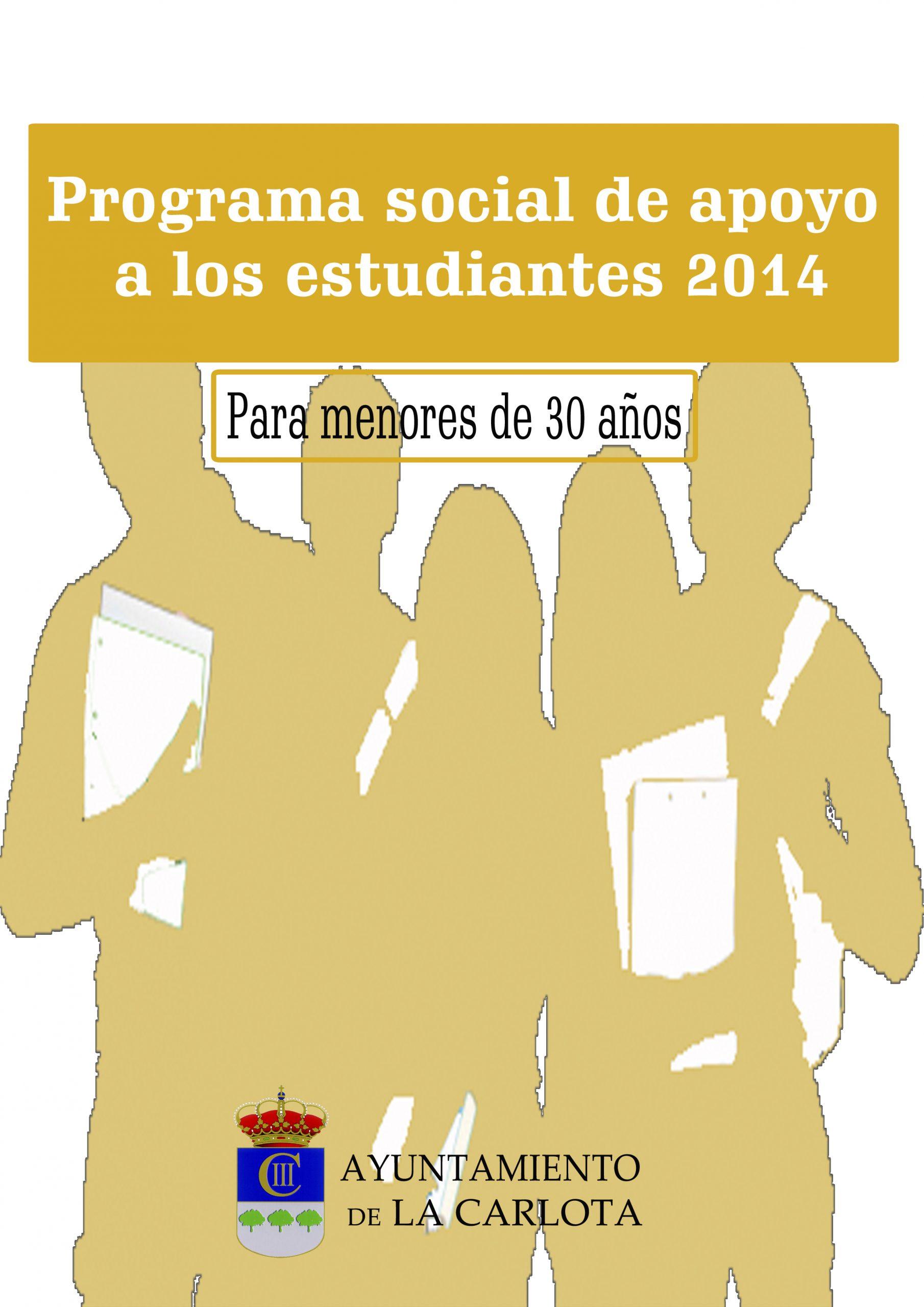 Anuncio- Relación provisional de las solicitudes que han sido admitidas para participar en la convocatoria del Programa social de apoyo a los estudiantes 2014 1
