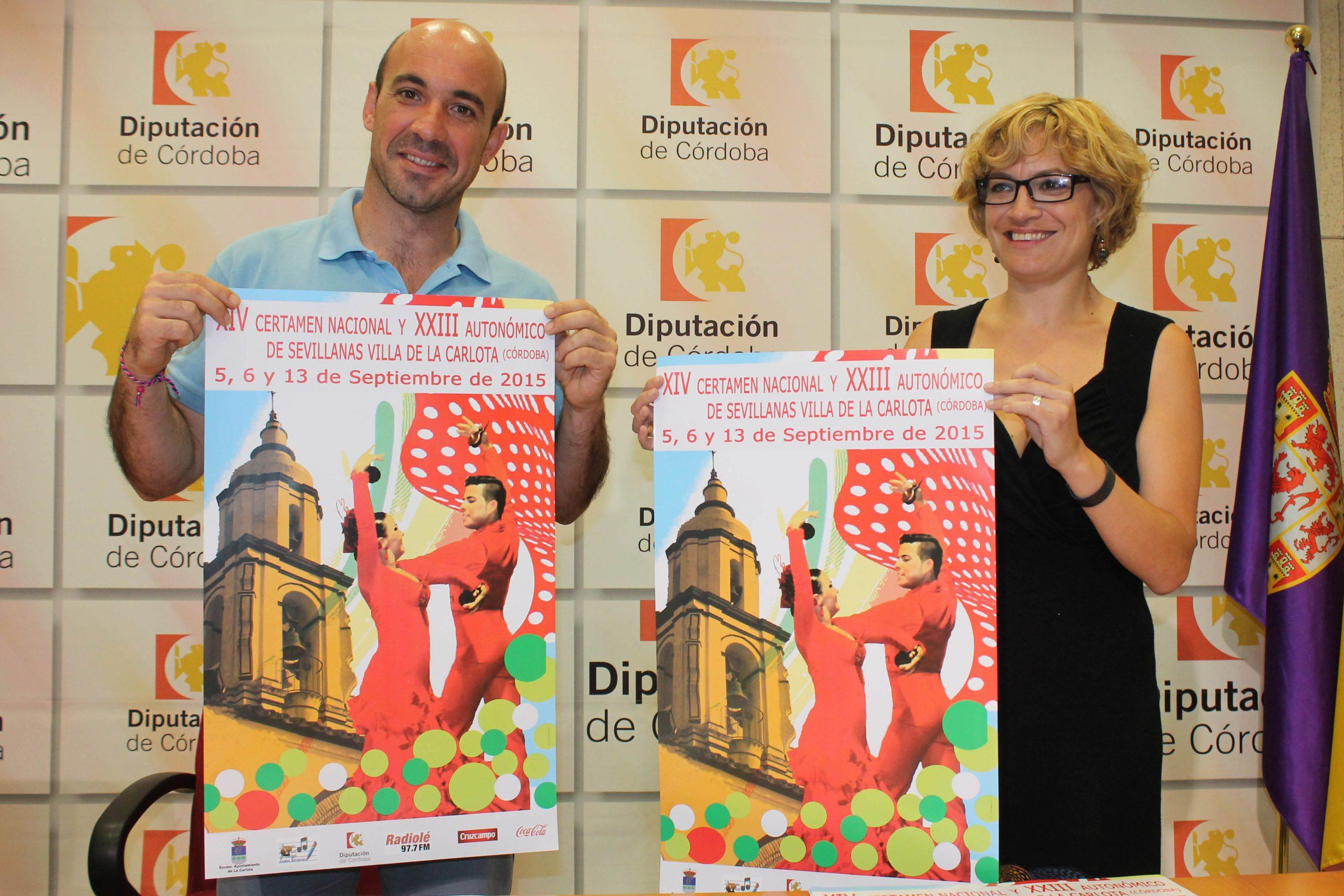 La Carlota celebrará su XIV Certamen Nacional y XXIII Autonómico de Sevillanas entre el 5 y 6 de septiembre 1