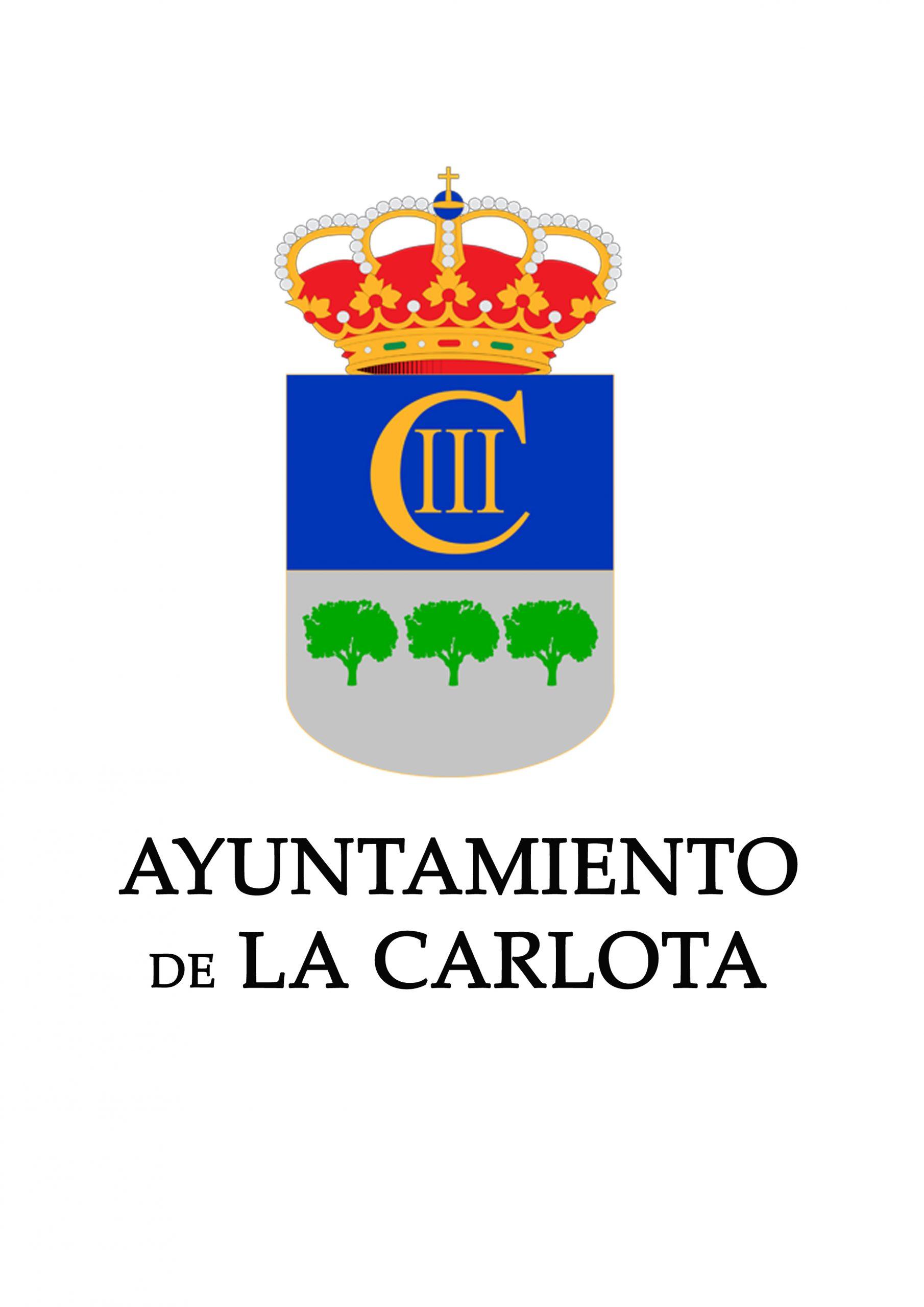 OPOSICIÓN POR TURNO LIBRE, DE TRES PLAZAS VACANTES  DE LA POLICÍA LOCAL DE LA CARLOTA 1